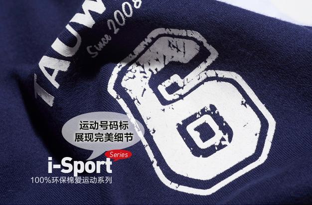 Спортивные мужские шорты  - 11