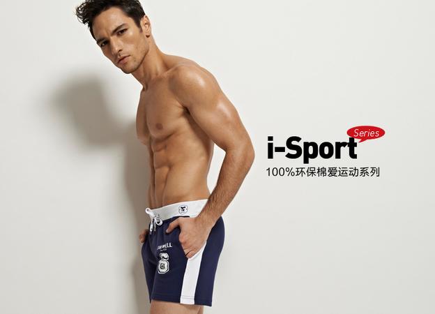Спортивные мужские шорты  - 4