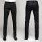 Стильные бизнес брюки для мужчин - 1