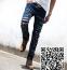 Узкие стильные джинсы для мужчин - 1