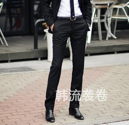 Стильные бизнес брюки для мужчин